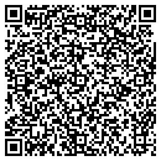 QR-код с контактной информацией организации ТРУДОВАЯ СЛАВА ГАЗЕТА