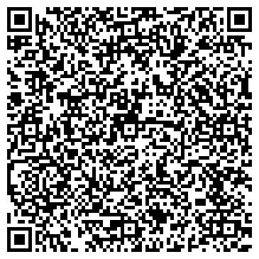 QR-код с контактной информацией организации МЕМОРИАЛЬНЫЙ ДОМ-МУЗЕЙ М. УМЕТБАЕВА