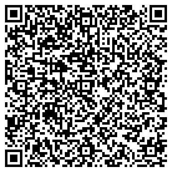 QR-код с контактной информацией организации МЕЖРАЙОННОЕ ДРСУ № 5