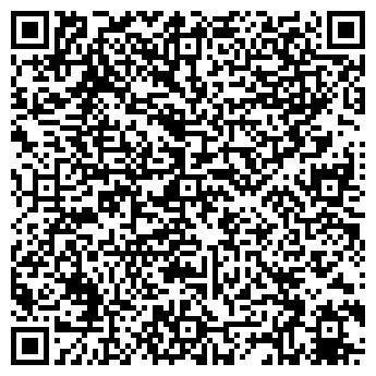 QR-код с контактной информацией организации БЕЛОВОДСКОЕ ЛЕСНИЧЕСТВО