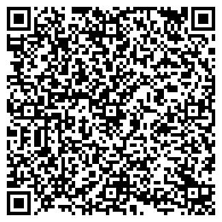 QR-код с контактной информацией организации КАДЫШЕВО ОПС