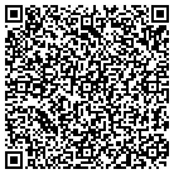 QR-код с контактной информацией организации ВАЛЬДИВАТСКОЕ ЛЕСНИЧЕСТВО