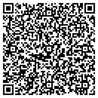 QR-код с контактной информацией организации ВАЛЬДИВАТСКОЕ ОПС