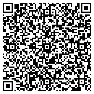 QR-код с контактной информацией организации УРЕНО-КАРЛИНСКОЕ ОПС