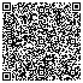 QR-код с контактной информацией организации КАРСУНСКИЙ РАЙОН РАЗДОЛЬЕ