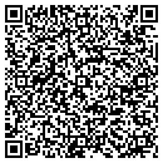 QR-код с контактной информацией организации ООО РСУ № 2