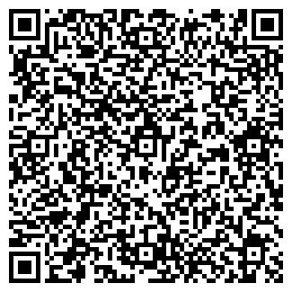 QR-код с контактной информацией организации ДЕТСКИЙ САД № 2672