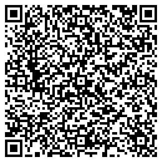 QR-код с контактной информацией организации КАРСУН 1 ОПС