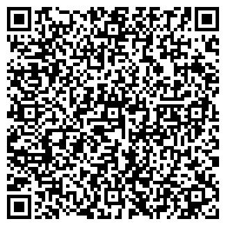 QR-код с контактной информацией организации ЗАО КИЗЕЛКОМПОЗИТ
