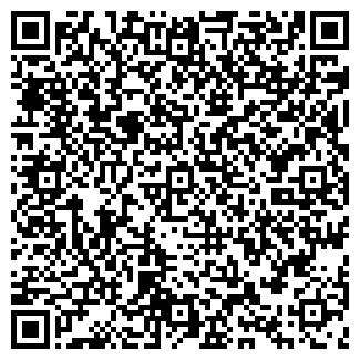 QR-код с контактной информацией организации КАМА-ЛЕС, ЗАО
