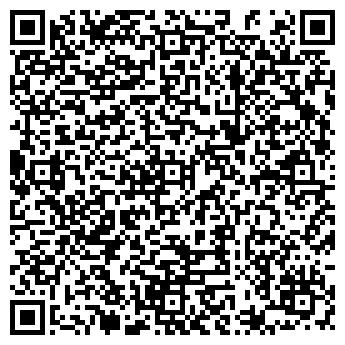 QR-код с контактной информацией организации КОКШАГСКИЙ ЛЕСПРОМХОЗ, ГП