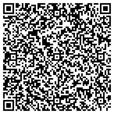 QR-код с контактной информацией организации МАРИНА КОНТРОЛЬНО-ДИАГНОСТИЧЕСКАЯ СТАНЦИЯ