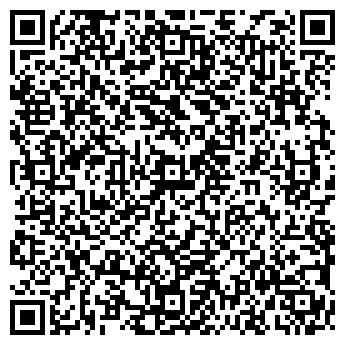QR-код с контактной информацией организации МУП КИРСИНСКАЯ ГОРОДСКАЯ БИБЛИОТЕКА № 2