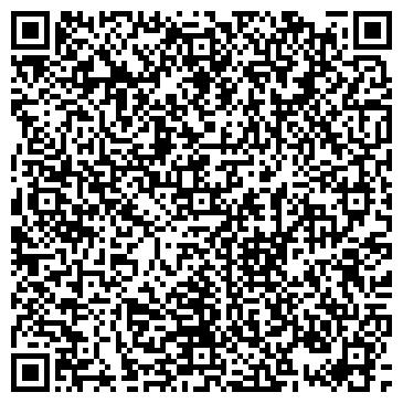 QR-код с контактной информацией организации МУП КИРСИНСКАЯ ЦЕНТРАЛЬНАЯ РАЙОННАЯ БИБЛИОТЕКА