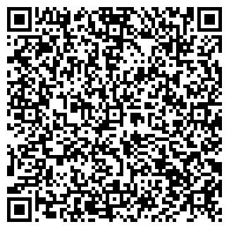 QR-код с контактной информацией организации ВЕРХНЕКАМЬЕ