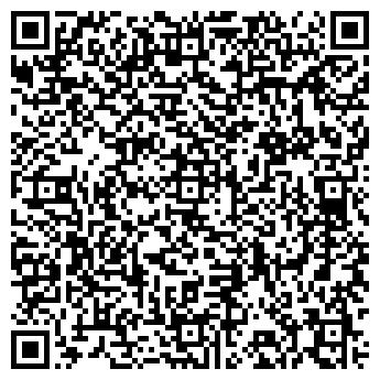 QR-код с контактной информацией организации КАЙСКИЙ ЦЕЛЛЮЛОЗНЫЙ ЗАВОД, ОАО