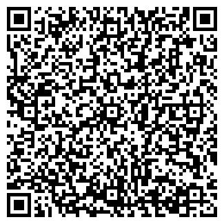 QR-код с контактной информацией организации ДЫМНОЕ СМУ