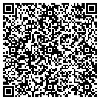 QR-код с контактной информацией организации ООО ДВИЖЕНИЕ НПО
