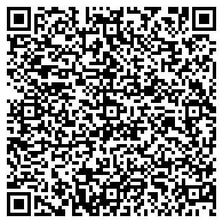 QR-код с контактной информацией организации ШУЗЬМ