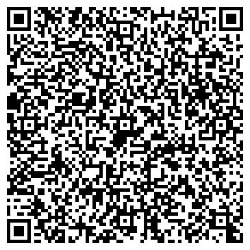 QR-код с контактной информацией организации КОМСОМОЛЬСКИЙ РАЙОННЫЙ СУД