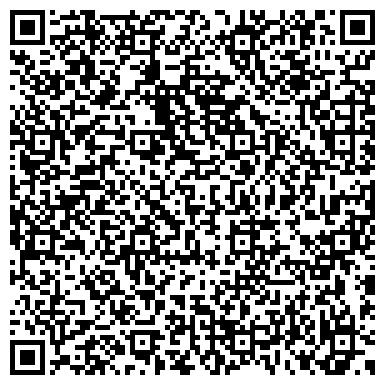 QR-код с контактной информацией организации КОМСОМОЛЬСКИЙ РАЙОННЫЙ ЦЕНТР ЗАНЯТОСТИ НАСЕЛЕНИЯ