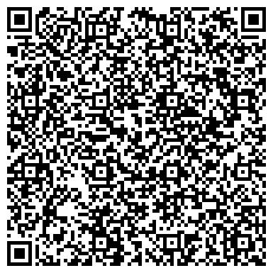 QR-код с контактной информацией организации КОМСОМОЛЬСКАЯ ГОСУДАРСТВЕННАЯ СОРТОИСПЫТАТЕЛЬНАЯ СТАНЦИЯ