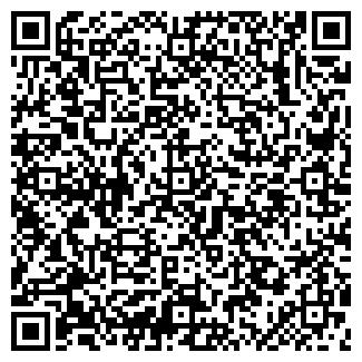 QR-код с контактной информацией организации АСАНОВО СХП