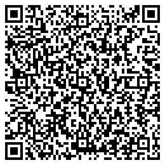 QR-код с контактной информацией организации АРДЫМ, ЗАО