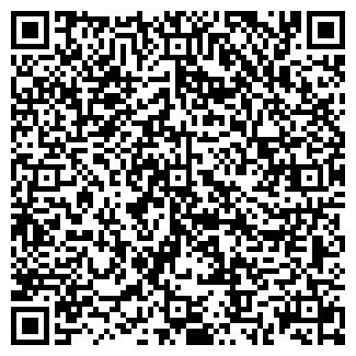QR-код с контактной информацией организации ДЕРТЕВСКОЕ, ЗАО