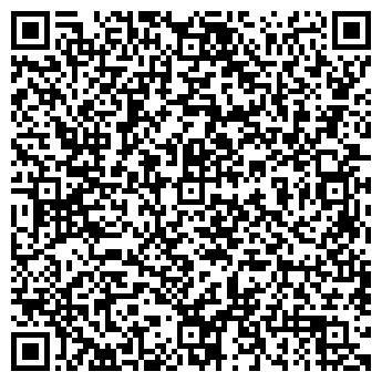 QR-код с контактной информацией организации МАГИСТРАЛЬНОЕ ПЛЕМЕННОЕ ХОЗЯЙСТВО