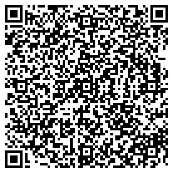 QR-код с контактной информацией организации ЛЕСПРОМХОЗ, ГУП
