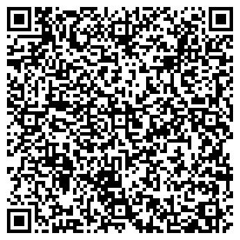 QR-код с контактной информацией организации ОТВОРСКОЕ ТОРФОПРЕДПРИЯТИЕ ФИЛИАЛ