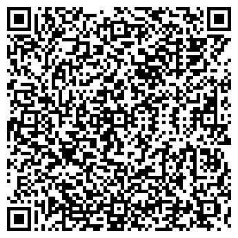 QR-код с контактной информацией организации КОШКИНСКАЯ СРЕДНЯЯ