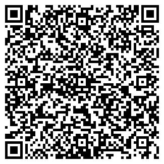 QR-код с контактной информацией организации БЫКОВСКАЯ СРЕДНЯЯ
