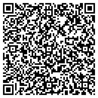 QR-код с контактной информацией организации БЕЛОЗЕРНАЯ ОПС