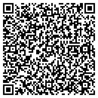 QR-код с контактной информацией организации РЕМЗАВОД, ОАО