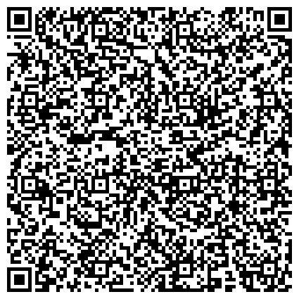 QR-код с контактной информацией организации КОШКИНСКИЙ ОТДЕЛ ГЛАВНОГО УПРАВЛЕНИЯ ФЕДЕРАЛЬНОЙ РЕГИСТРАЦИОННОЙ СЛУЖБЫ ПО САМАРСКОЙ ОБЛАСТИ