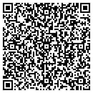 QR-код с контактной информацией организации ШКОЛА, МП
