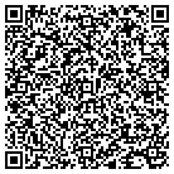 QR-код с контактной информацией организации ВИШЕРСКИЙ ЗАПОВЕДНИК