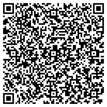 QR-код с контактной информацией организации ВИШЕРСКОЕ ЛЕСНИЧЕСТВО