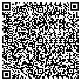 QR-код с контактной информацией организации ШКОЛА N 1, МП
