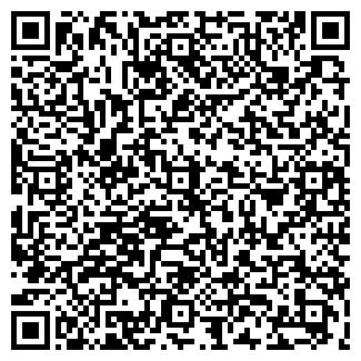 QR-код с контактной информацией организации БИГУН, ЧП