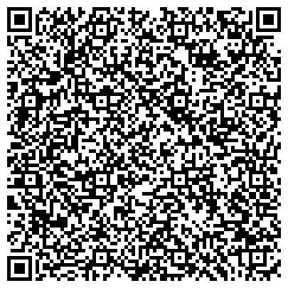 QR-код с контактной информацией организации ПРЕДПРИЯТИЕ УЧЕТА ИНВЕНТАРИЗАЦИИ И ОЦЕНКИ НЕДВИЖИМОСТИ ГУП СПЕЦИАЛИСТЫ
