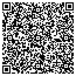 QR-код с контактной информацией организации ХАСАН