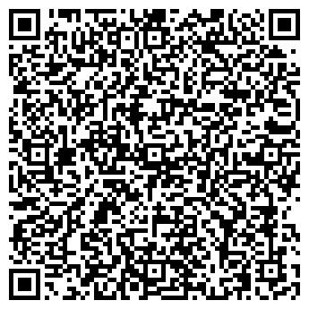 QR-код с контактной информацией организации УЧАСТКОВАЯ БОЛЬНИЦА