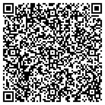 QR-код с контактной информацией организации № 113 ГУП БАШФАРМАЦИЯ РБ