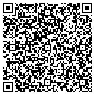 QR-код с контактной информацией организации РАЙТОПСБЫТ ГУП БАШЛЕСТОП