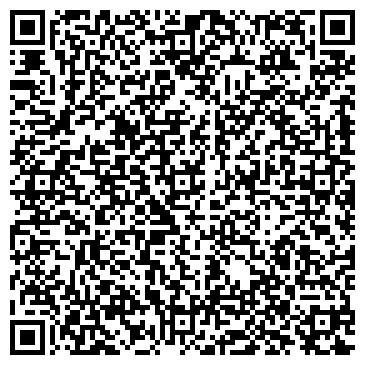 QR-код с контактной информацией организации ИНТЕРНАЦИОНАЛЬНОЕ ОПС