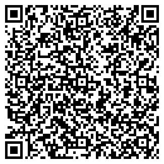 QR-код с контактной информацией организации ТАРАБРИН, ЧП