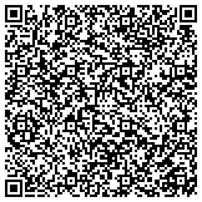 QR-код с контактной информацией организации КРАСНОКУТСКАЯ ЦЕНТРАЛЬНАЯ РАЙОННАЯ БОЛЬНИЦА ТЕРАПЕВТИЧЕСКОЕ ОТДЕЛЕНИЕ